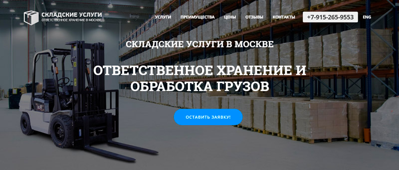 Делаю и продаю дешевые сайты и лендинги с адаптивным дизайном